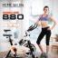 จักรยานออกกำลังกาย SpinBike รุ่น880 สุดคุ้มถูกที่สุด thumbnail 2
