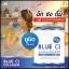 บลูชิ คอลลาเจน โบท็อค Blue CI Collagen thumbnail 5