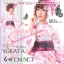 Summer kimono กิโมโนฤดูร้อน (Yukata) Spring Flower สีชมพู รุ่น 1 เซต 6 ชิ้น thumbnail 1