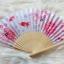Kimono fan (sensu / ougi) พัดญี่ปุ่นสีชมพู ลายปลาทองและกลีบซากูระ thumbnail 1