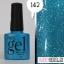 สีเจล RGB ราคาถูก เลือกสีด้านใน thumbnail 40