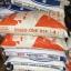 ขายมูลไส้เดือนเเท้, มูลไส้เดือน Worm Compost. 25kg. thumbnail 2