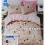 ผ้าปูที่นอนเกรด A ขนาด 6 ฟุต(5 ชิ้น)[AS-208] thumbnail 1