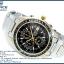 นาฬิกา คาสิโอ Casio Edifice Chronograph รุ่น EF-503SG-1AVDF สินค้าใหม่ ของแท้ ราคาถูก พร้อมใบรับประกัน thumbnail 3