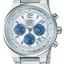 นาฬิกา คาสิโอ Casio Edifice Chronograph รุ่น EF-500D-7AVDF สินค้าใหม่ ของแท้ ราคาถูก พร้อมใบรับประกัน thumbnail 1