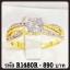 แหวนเพชร CZ รหัส R1480R thumbnail 1