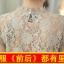 RP5911053 เสื้อลูกไม้เกาหลีสวยหวาน คอสูงแขนสั้นฤดูร้อน(พรีออเดอร์) thumbnail 5