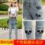 OW5707011 เอี้ยมยีนส์สาวหวานซ่อนเปรี้ยว ขายาว คาบอย แฟชั่นเกาหลี (พรีออเดอร์) รอสินค้า 3 อาทิตย์หลังโอนเงิน thumbnail 1