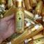 เซรั่มเนื้อทอง By พริ้วพราว