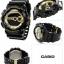 นาฬิกา คาสิโอ Casio G-Shock Limited Models รุ่น GD-100GB-1DR สินค้าใหม่ ของแท้ ราคาถูก พร้อมใบรับประกัน thumbnail 5