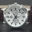 นาฬิกา คาสิโอ Casio Edifice Chronograph รุ่น EFR-517L-7AV สินค้าใหม่ ของแท้ ราคาถูก พร้อมใบรับประกัน thumbnail 5