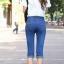 JH5903003 กางเกงยีนส์ สไตร์สาวเกาหลี ขา 5 ส่วน สียีนส์ (พร้อมส่ง) thumbnail 4