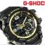นาฬิกา คาสิโอ Casio G-Shock Mudmaster Twin Sensor รุ่น GG-1000GB-1A สินค้าใหม่ ของแท้ ราคาถูก พร้อมใบรับประกัน สำเนา thumbnail 2