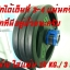 ขาย EZ BAR 47-Inch (EZ Curl Olympic Bar) แบบดี thumbnail 8