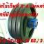 ขาย EZ BAR 47-Inch (EZ Curl Olympic Bar) แบบดี thumbnail 8