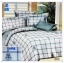 ผ้าปูที่นอนเกรด A ขนาด 6 ฟุต(5 ชิ้น)[AS-193] thumbnail 1