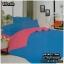 ผ้าปูที่นอนสีพื้น เกรด A สีฟ้าเข้ม ขนาด 5 ฟุต 5 ชิ้น thumbnail 1