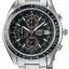 นาฬิกา คาสิโอ Casio Edifice Chronograph รุ่น EF-503D-1AVDF สินค้าใหม่ ของแท้ ราคาถูก พร้อมใบรับประกัน thumbnail 1