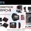 โปรโมชั่นกล้อง GoPro Hero4 Black ถูกเวอร์ จำนวนจำกัด thumbnail 1