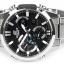 นาฬิกา คาสิโอ Casio Edifice Analog-Digital รุ่น ERA-500D-1AV สินค้าใหม่ ของแท้ ราคาถูก พร้อมใบรับประกัน thumbnail 3