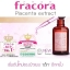 Fracora Placenta Extract 30 ml. thumbnail 2