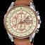 นาฬิกา คาสิโอ Casio Edifice Chronograph รุ่น EFR-549L-7AV สินค้าใหม่ ของแท้ ราคาถูก พร้อมใบรับประกัน thumbnail 1