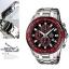 นาฬิกา คาสิโอ Casio Edifice Chronograph รุ่น EF-539D-1A4V สินค้าใหม่ ของแท้ ราคาถูก พร้อมใบรับประกัน thumbnail 3