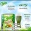 คายะ คลอโรฟิลล์ กรีนที ดีท็อกซ์ KAYA Chlorophyllin Green Tea thumbnail 2