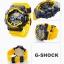 นาฬิกา คาสิโอ Casio G-Shock Standard Analog-Digital รุ่น GA-400-9B สินค้าใหม่ ของแท้ ราคาถูก พร้อมใบรับประกัน thumbnail 5