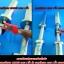ขาย แกนดัมเบล MAXXFiT ขนาด 2 นิ้ว พร้อมคลิปล็อค thumbnail 10