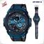 นาฬิกา คาสิโอ Casio G-Shock Standard Analog-Digital รุ่น GST-200CP-2A สินค้าใหม่ ของแท้ ราคาถูก พร้อมใบรับประกัน thumbnail 1