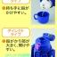 กระติกน้ำ Zojirushi SP-JA10 thumbnail 6