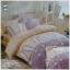 ผ้าปูที่นอน 5 ฟุต(5 ชิ้น) เกรดพรีเมี่ยม[AP-89] thumbnail 1