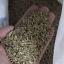เมล็ดข้าวไรย์ Rye Seed For Sprout thumbnail 1