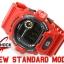 นาฬิกา คาสิโอ Casio G-Shock Standard Digital รุ่น G-8900A-4DR สินค้าใหม่ ของแท้ ราคาถูก พร้อมใบรับประกัน thumbnail 2