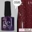 สีเจล RGB ราคาถูก เลือกสีด้านใน thumbnail 19