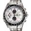 นาฬิกา คาสิโอ Casio Edifice Chronograph รุ่น EF-543D-7AVDF สินค้าใหม่ ของแท้ ราคาถูก พร้อมใบรับประกัน thumbnail 1