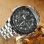 นาฬิกา คาสิโอ Casio Edifice Chronograph รุ่น EF-558D-1AV สินค้าใหม่ ของแท้ ราคาถูก พร้อมใบรับประกัน thumbnail 5
