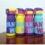 ขวดน้ำสแตนเลส สีรุ้ง 350 ml thumbnail 1