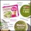 ชาเขียวร้อน มัทฉะดีท๊อกซ์ Matcha Detox Green Tea thumbnail 4