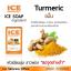 ICE Skincare Soap สบู่เพื่อผิวขาวใส thumbnail 4