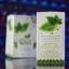 Colly Chlorophyll Plus Fiber คอลลี่ คลอโรฟิลล์ พลัส ไฟเบอร์ ร้านไฮยาดี้ทีเค thumbnail 2