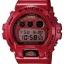 นาฬิกา คาสิโอ Casio G-Shock Limited Models รุ่น DW-6900MF-4DR สินค้าใหม่ ของแท้ ราคาถูก พร้อมใบรับประกัน thumbnail 1