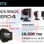 """โปรโมชั่น """"ฺBLACK MAGIC"""" GoPro Hero4 Black ถึง 15 มิ.ย. 2558 นี้เท่านั้น thumbnail 1"""