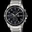 นาฬิกา คาสิโอ Casio Edifice Chronograph รุ่น EFR-526D-1AV สินค้าใหม่ ของแท้ ราคาถูก พร้อมใบรับประกัน thumbnail 1