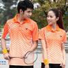 ชุดแบดมินตัน เสื้อแบดมินตัน VICTOR สีส้ม : 410