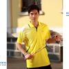 ชุดแบดมินตัน เสื้อแบดมินตัน YONEX สีเหลือง : 405