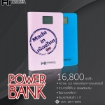 POWERBANK HI-POWER 16800 mAh ( LCD )