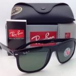 Ray Ban rb4147 601/58 Polarized Oversized 60mm