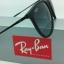 Ray-Ban Erika RB4171 622/8G Black Frame/Gray Gradient Lens thumbnail 4